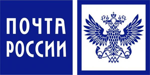 Доставка заказа почтой России