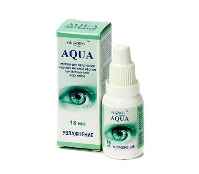 Капли Aqua (18 мл)